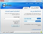 TeamViewer_555438
