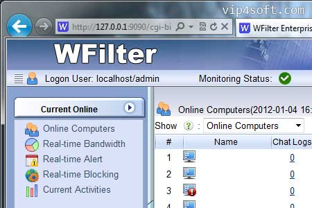 WFilter Enterprise