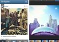 تطبيق Instagram انستجرام للاندرويد