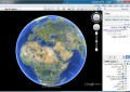 Google Earth Free 7.1.2.2041 تحميل برنامج جوجل ايرث