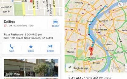 Google Maps 2.4.3 تحميل تطبيق خرائط جوجل للايفون و الايباد