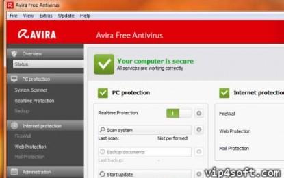 Avira Free Antivirus 14.0.6.552 برنامج أفيرا مجاني