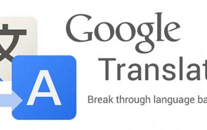 """تطبيق ترجمة جوجل """"Google Translate"""" لنظام أندرويد"""