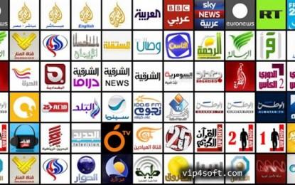 تطبيق تشغيل القنوات العربية على الأندرويد