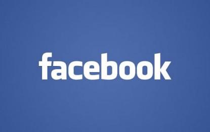 تطبيق فيسبوك Facebook على الأندرويد