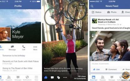 Facebook تطبيق فيسبوك للايفون والايباد