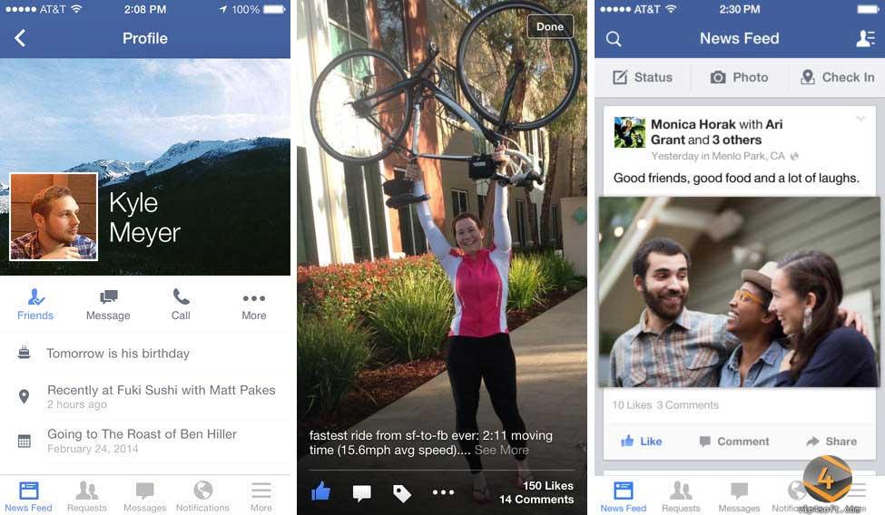 Facebook App 10.0 for iOS تطبيق فيسبوك للايفون والايباد