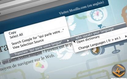 أضافة gTranslate ترجمة لمتصفح فايرفوكس