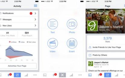 Facebook Pages Manager for iPhone تطبيق إدارة صفحات فيسبوك للايفون