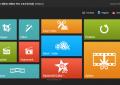 idoo Video Editor Pro [DISCOUNT: 20% OFF] 3.0.0 برنامج تحرير وتعديل وتقسيم ودمج الفيديو