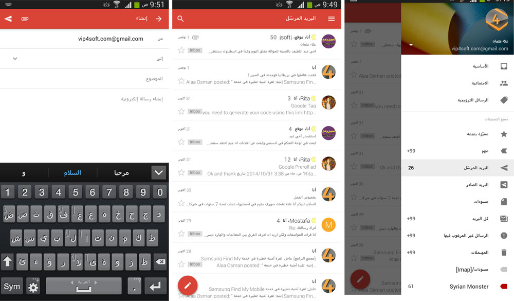 Gmail5forAndroid