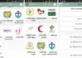 تطبيق صدقات SMS في الامارات للأندرويد