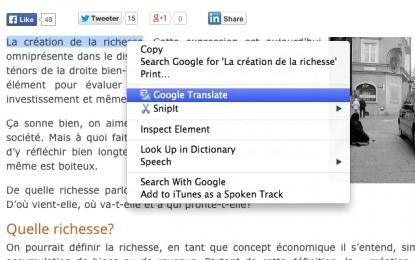 """إضافة ترجمة جوجل """"Google Translate"""" لمتصفح كروم"""