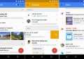 تطبيق Inbox by Gmail لأجهزة أندرويد