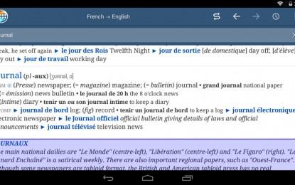 Ultralingua Dictionaries تطبيق 35 قاموس لأجهزة أندرويد