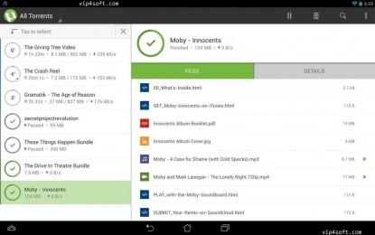 µTorrent تطبيق تورنت لأجهزة أندرويد