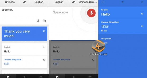 Google-Translate-for-iPhone