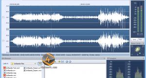 Acoustica-Basic-Edition