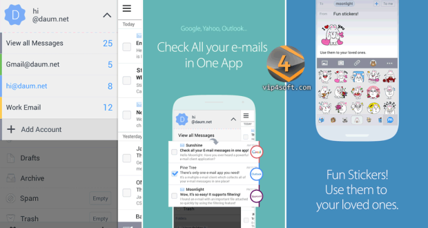 Daum-Mail-for-Android-1000×588