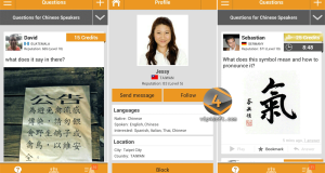 Linqapp-for-android