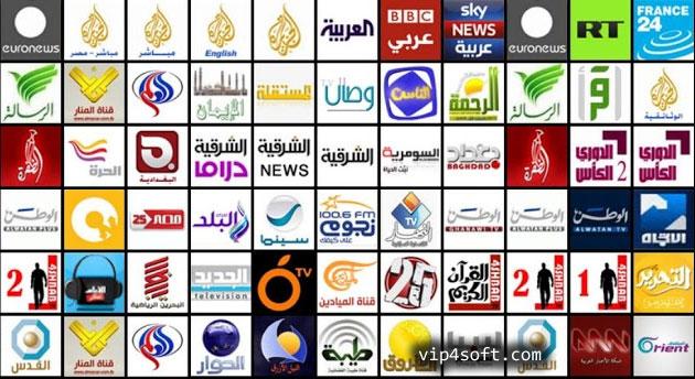 تحميل قنوات عربية