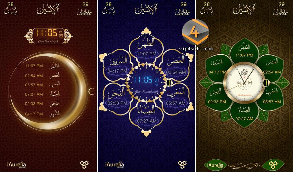 Image result for تطبيق الا صلاتي